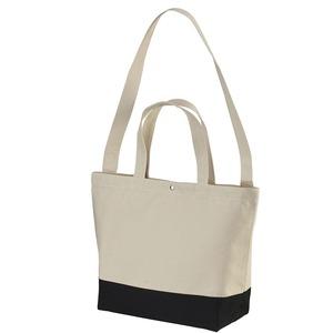 帆布製綿キャンパスコットンスイッチングトートバッグ2WAY ナチュラル/ブラック