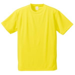 UVカット・吸汗速乾・5枚セット・4.1オンスさらさらドライ Tシャツ イエロー XXXXL