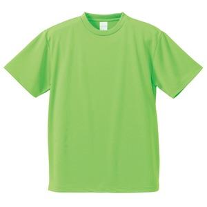 UVカット・吸汗速乾・5枚セット・4.1オンスさらさらドライ Tシャツブライトグリーン XL