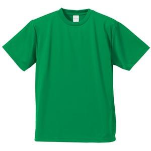 UVカット・吸汗速乾・5枚セット・4.1オンスさらさらドライ Tシャツ グリーン XL