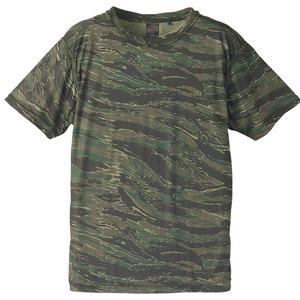 自衛隊海外派遣使用・立体裁断・吸汗速乾さらさらドライ 迷彩 Tシャツ タイガー XL