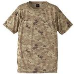 自衛隊海外派遣使用・立体裁断・吸汗速乾さらさらドライ 迷彩 Tシャツ ピクセルデザート S