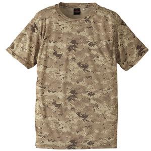 自衛隊海外派遣使用・立体裁断・吸汗速乾さらさらドライ 迷彩 Tシャツ ピクセルデザート M