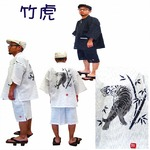 京都手描き絵甚平 上下セット 虎/白 M