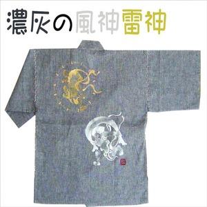 風神雷神の手書き絵・しじら織甚平 キングサイズ濃灰4L