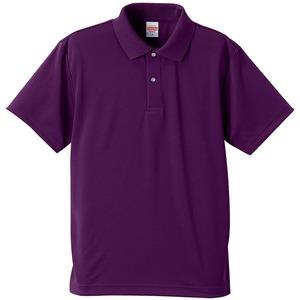 さらさらドライポロシャツ 3枚セット 【 XSサイズ 】 半袖 UVカット/吸汗速乾 4.1オンス バーガンディー/パープル/ネイビー