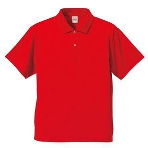 さらさらドライポロシャツ 3枚セット 【 XXXXLサイズ 】 半袖 UVカット/吸汗速乾 4.1オンス レッド/トロピカルピンク/ピンク