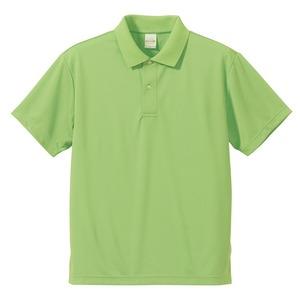 さらさらドライポロシャツ 3枚セット 【 XXXXLサイズ 】 半袖 UVカット/吸汗速乾 4.1オンス ブライトグリーン/グリーン/イエロー