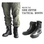 BLACK TAC(ブラックタック) タクティカルサイドジッパー付きブーツ FB4YN 7w(25cm)