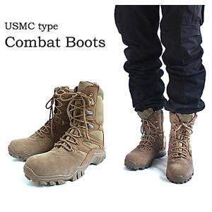 アメリカ軍海兵隊USMCサイドジッパーコンバットブーツレプリカ 7W(25.5cm)