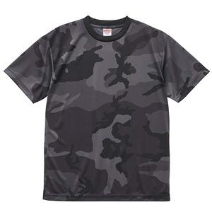 UVカット・吸汗速乾・4.1オンス ドライアスレッチック カモフラージュTシャツ2枚セット  XL  ブラックウッドランド×ブラックウッドランド