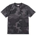 UVカット・吸汗速乾・4.1オンス ドライアスレッチック カモフラージュTシャツ2枚セット  S  ブラックウッドランド×ブラックウッドランド