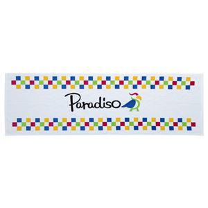 (まとめ)パラディーゾスポーツタオル ホワイト(白) 【×4セット】