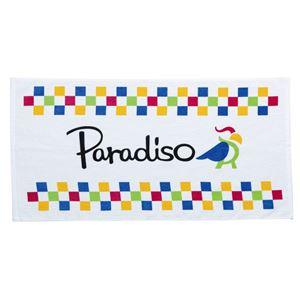 (まとめ)パラディーゾフェイスタオル ホワイト(白) 【×8セット】