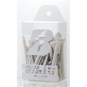 (まとめ)ブリヂストンゴルフ ウッドティー 24本入 ホワイト(白) SP(スーパーロングティー) 【×10セット】