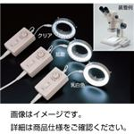 LEDリングライト HDR61WJ/LCD-21