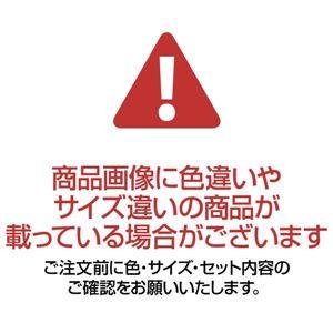 敷布団2色組み【シングルサイズ】 高級綿サテン生地 (扇柄(ピンク系+グリーン(緑)系)) 日本製