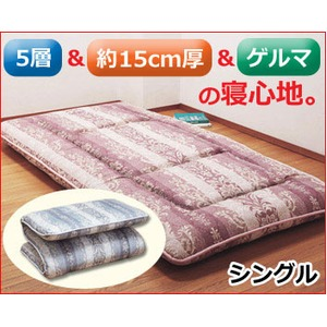 ゲルマニウム5層健康敷布団 【シングルサイズ】 ゲルマニウム不織布入 日本製 ピンク系