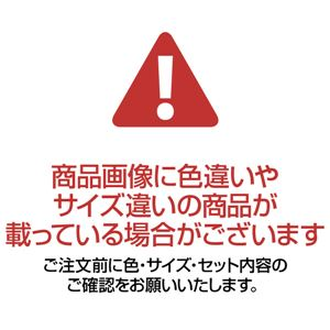 ボリューム組布団 【シングル7点セット】 日本製 ピンク系 (防ダニ・抗菌・防臭)