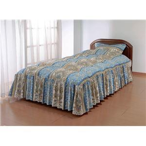 やわらかフェザーフリル付きベッド布団ダブルブルー(枕カバー付き)