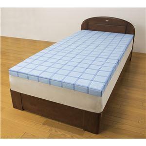 腰を支える3つ折れ格子柄バランスマットレス セミダブル ブルー