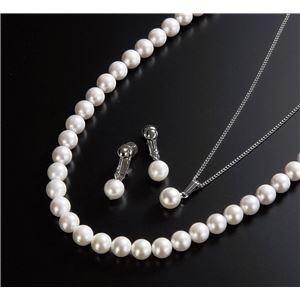 特選本真珠3点セット(ネックレス・ペンダント・イヤリング) ホワイト系