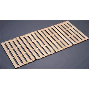 桐四つ折りすのこベッド 長板タイプ ダブル (日本製)
