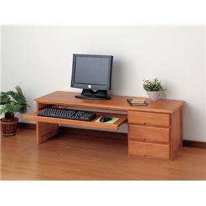 木製文机(スライドテーブル付き)片袖