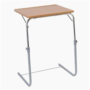 角度調整付折りたたみテーブル(補強バー付) ナチュラル