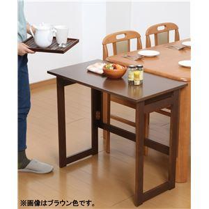 天然木折りたたみテーブル高さ69cm ナチュラル
