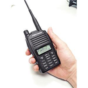 GPS搭載&盗聴発見機能付 マルチバンドレシーバーDX