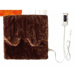 ホットマルチヒーター/暖房器具 【ブラウン】 無段階温度調節 ダニ退治機能・室温センサー付き 洗えるカバー 日本製