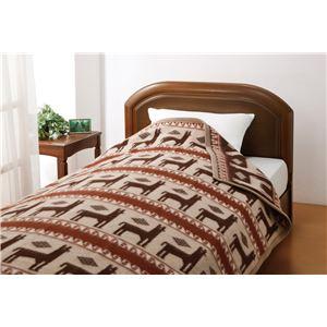 【京都西川】 アルパカ毛布/寝具 【ベージュ】 140cm×200cm ウールマーク付き日本製