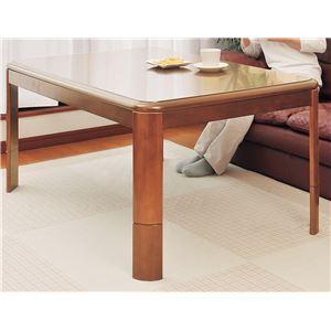 リビングこたつテーブル 本体 【長方形 75cm×105cm】 高さ3段階調節可 木製脚 フレーム 〔和室 洋室〕