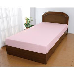 【京都西川】綿100%ベッドシーツ ピンク シングル
