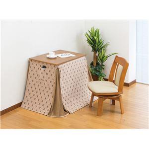 デスク型 こたつセット 【1人用】 こたつテーブル(本体):幅78cm こたつ布団:218cm×190cm こたつ高座椅子1人掛け:幅45cm