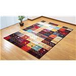 トルコ製 多色使いカーペット/ラグマット 【ギャベ柄 133×190cm】 ウィルトン織 パイル長さ:約9mm