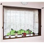 出窓カーテン/レースカーテン 【幅300×長さ105cm】 花柄パイルレース 洗える 日本製