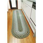 チューブキッチンマット/フロアマット 【ベージュ 60×270cm】 洗える 日本製