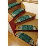 ヨーロピアン階段マット 14枚組グリーン