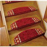 ヨーロピアン階段マット 15枚組レッド