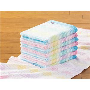 今治ブランド フェイスタオル 【ブルー4枚&ピンク4枚】 34cm×80cm 日本製 綿100% 〔バスルーム〕