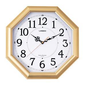 八角形 壁掛け時計/電波時計 【ゴールド 幅30cm】 重さ750g 夜間秒針停止機能付き ステップ秒針 ABS樹脂製 『金閣』