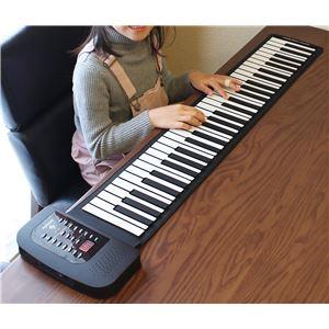 ロールアップ 電子ピアノ 【61鍵盤 ブラック】 幅102cm USB充電 録音機能 スピーカー デモ45曲付 和音可 コードレス連続使用約6h