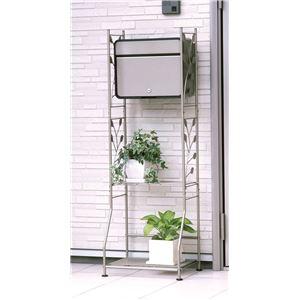 ガーデンポスト&スタンドセット 【グレー】 幅42.5cm A4サイズ対応 スチール 棚板2枚 脚付き 〔玄関 入口〕