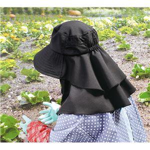 農業帽子/農作業帽子 【ブラック】頭囲約56cm〜59cm つば広12cm UVカット仕様 ロングフリル付き ポリエステル 〔園芸用品〕