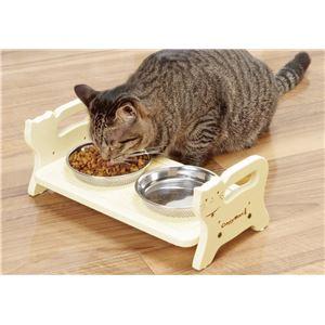 猫用 食器台/餌置き台 【幅35cm】 重さ750kg 木製 高さ2段階調節 滑り止め付き 『ウッディーダイニング』