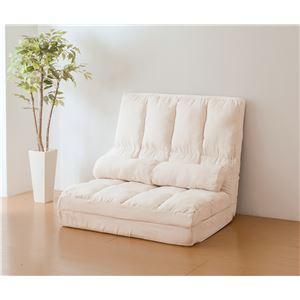 高反発 リクライニングソファー/ソファーベッド 【ダブル アイボリー】 ハイバック 同色クッション2個付き