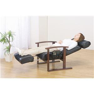 リクライニングチェア/高座椅子 【ブラック】 肘付き ヘッド&フットレスト付き 座面・背面中央:メッシュ生地