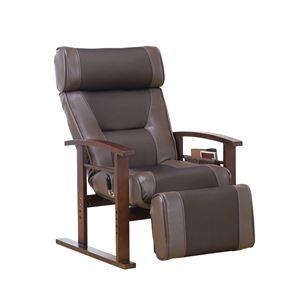 リクライニングチェア/高座椅子 【ブラウン】 肘付き ヘッド&フットレスト付き 座面・背面中央:メッシュ生地